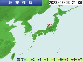 徳島 地震 速報 2021年2月1日23時30分頃、徳島県などで最大震度3を観測する地震がありました